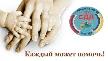 Agitka_rfgdiy-moget-pomoch